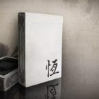 oriental11